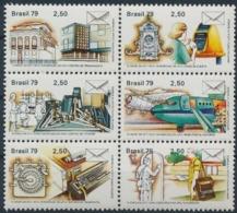 Brazil 1979 10th Post And Telegraph Department 18th U.P.U. Congress Transport Aviation Aircraft Stamps MNH SG1755a - UPU (Universal Postal Union)