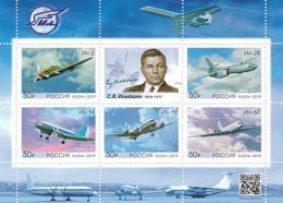 Russia 2019 Ilyshin's Airships Sheet MNH - 1992-.... Federation