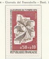PIA - FRANCIA - 1974 : Giornata Del Francobollo   - (Yv 1786) - Giornata Del Francobollo