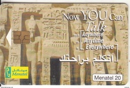 EGYPT - Abu Simbel, Menatel Telecard, Chip GEM3.1, Used - Aegypten