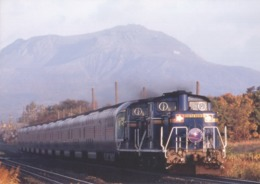 Japan - Sleeper Ltd Exp CASSIOPEIA On The Railway Between Mareppu & Kogane Stations, Muroran Main Line, Hokkaido - Trains