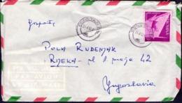 ROMANIA - EUROPA CUP In GYMNASTICS - 1957 - Gymnastics