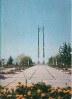 Dushanbe - Victory Square - Postal Stationery - 1974 - Tajikistan USSR - Unused - Tadjikistan