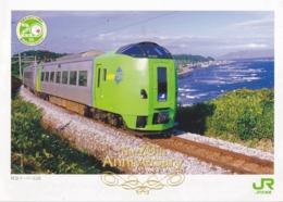 Japan - Limited Express Train SUPER HAKUCHO, JR Hokkaido - Trains