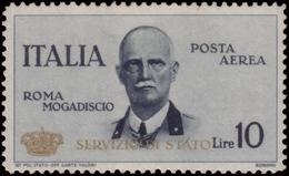 """MNH ) REGNO D'ITALIA 1934   Posta Aerea Di Servizio """"Roma-Mogadiscio"""". 10 Lire """"Coroncina""""      MNH..........(S - Italia"""