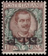 MNH ) REGNO D'ITALIA 1922/1923   B.L.P. 1 Lira Bruno E Verde. Varietà Soprastampa Litografica Capovolta (II - Italia