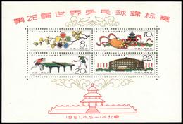 """MNGAI ) CINA, REPUBBLICA POPOLARE 1961   Foglietto """"Campionati Del Mondo Di Tennistavolo"""". Da Esaminare      Prov - Nuovi"""