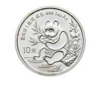) CINA  | Repubblica Popolare. | 10 Yuan 1991/Panda. KM 386.1. AG. FDC. - China