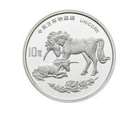 ) CINA  | Repubblica Popolare. | 10 Yuan 1995 Unicorno. KM 795. AG. PROOF. - China
