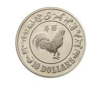 ) SINGAPORE  | 10 Dollars 1981/Gallo. KM 20a. AG. FDC. - Singapur