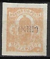 HONGRIE    -    Journaux  -   1913  .  Y&T N° 8 Oblitéré  . - Newspapers