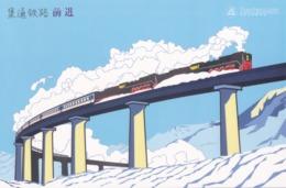 Train - Dongfeng Type Steam Locomotive On Jitong Railway, China - Eisenbahnen