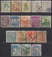 JAPAN 1947-1949  MiNr:  17x Freimarken  Used - 1926-89 Emperor Hirohito (Showa Era)