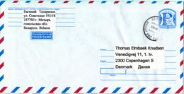 Belarus Postal Stationery Cover Sent To Denmark 30-4-2008 - Belarus