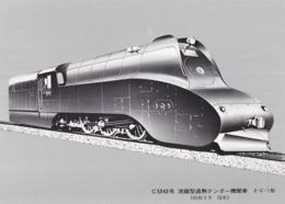 Train - No.C5343, Class C53 2-C-1 Streamline Overheated Tender Locomotive, Made In Kisha Seizo Co., Ltd., Japan, 1928 - Trains