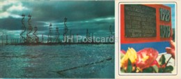 Neftyanye Kamni - Neft Daslari - Ilyich Bay - Oil Rigs - 1975 - Azerbaijan USSR - Unused - Azerbaïjan