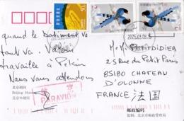CHINE CHINA : Divers Dont Oiseaux Sur Carte Postale De Pékin - 1949 - ... République Populaire