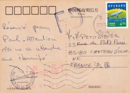 CHINE CHINA  :  Carte Postale Pour La France - 1949 - ... République Populaire