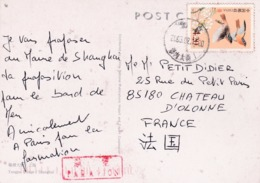 CHINE CHINA  : Oiseau Sur Carte Postale De Shanghaï - 1949 - ... République Populaire