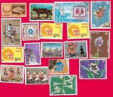 4387  --  NEPAL - Lot De Timbres Neufs & Oblitérés - Népal