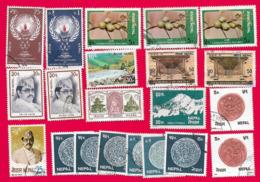 4389  --  NEPAL - Lot De Timbres Neufs & Oblitérés - Népal