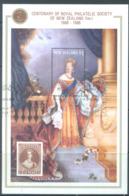NEW ZEALAND - USED/OBLIT. - 1988 - VICTORIA QUEEN - Yv Bloc 61 Mi Bl 14 SG MS1450 Sc 889 - Lot 20582 - Blocs-feuillets