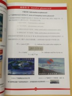 Catalogue Of Chinese Phonecards-Autelca,Alcatel Bell,ID,L&Gyr, Anritsu,Just Published On Oct 19th - Tarjetas Telefónicas