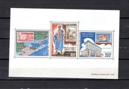 Costa De Marfil   1969 .-  Y&T Nº   4    Block - Ivoorkust (1960-...)