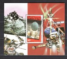 DJIBOUTI  BLOCS SPECIAUX PA N° 161  OBLITERE  COTE  ? €   ESPACE - Djibouti (1977-...)