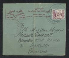 Libya 1972 Air Mail Postal Used Aerogramme Cover Libya To Pakistan - Libië