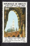 Djibouti P.A. N°168 X : 1350ème Anniversaire  De La Mort De Mahomet à Médine  Trace De Charnière Sinon TB - Djibouti (1977-...)