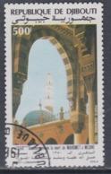 Djibouti P.A. N°168 O : 1350ème Anniversaire  De La Mort De Mahomet à Médine Oblitéré, TB - Djibouti (1977-...)