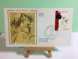 Oeuvre De Pierre Yves (Trémois) - Paris - 17.9.1977 FDC 1er Jour Coté 4€ - 1970-1979