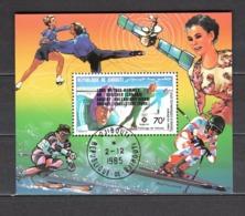 DJIBOUTI  BLOCS SPECIAUX PA N° 200  OBLITERE  COTE  ? €    JEUX OLYMPIQUES SARAJEVO - Djibouti (1977-...)