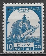 Burma 1943. Scott #2N45 (M) Elephant Carrying Teak Log - Burma (...-1947)