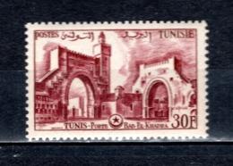 TUNISIE  N° 415   NEUF SANS CHARNIERE  COTE  1.75€  MONUMENT - Tunesië (1956-...)
