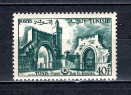 TUNISIE  N° 416   NEUF SANS CHARNIERE  COTE  1.75€  MONUMENT - Tunesië (1956-...)