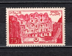 TUNISIE  N° 418   NEUF SANS CHARNIERE  COTE  3.00€  MONUMENT - Tunesië (1956-...)
