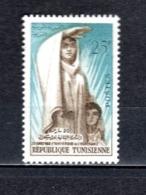 TUNISIE  N° 452   NEUF SANS CHARNIERE  COTE  0.60€ INDEPENDANCE - Tunesië (1956-...)