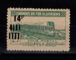 Algerie - Variete Colis Postaux N** Luxe YV 202 Sans Surcharge Contrôle - Pacchi Postali