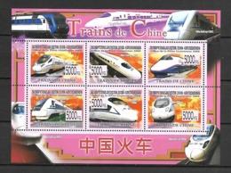 Guinea 2008 Trains - China Sheetlet MNH (DMS01) - Guinee (1958-...)