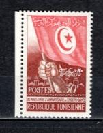 TUNISIE  N° 453   NEUF SANS CHARNIERE  COTE  0.80€ INDEPENDANCE - Tunesië (1956-...)