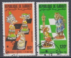 Djibouti P.A. N° 229 / 30 O : Championnat Du Monde D'échecs La Paire Oblitérée, TB - Djibouti (1977-...)