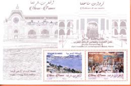 """Maroc - France ;2019,émission Commune; Bloc  Feuillet ,"""" Richesses De Nos Musées""""  Neuf**,MNH;Morocco,Marruecos - Marokko (1956-...)"""