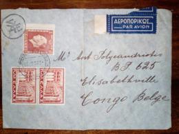 GREECE 1938 Airmail Cover To Elisabethville / Belgian Congo, Enveloppe Envelope, Par Avion, Social Welfare Stamps - Greece
