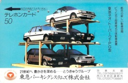PARKING - GARAGE  - AUTO  - VOITURE - AUTOMOBILE - CAR -- TELECARTE JAPON - Voitures
