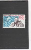 CONGO - Victor HUGO, Poète, Dramaturge, écrivain, Romancier  Français - Litérature - 175 Ans De Sa Naissance - - Congo - Brazzaville