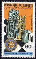 Djibouti P.A. N° 216 XX :  Championnat D'échecs Grande Bretagne - Etats-Unis Sans Charnière TB - Djibouti (1977-...)