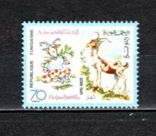 TUNISIE  N° 902   NEUF SANS CHARNIERE  COTE  1.30€   FLEUR - Tunesië (1956-...)