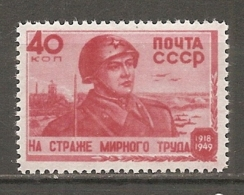 RUSSIE -  Yv N° 1322  ** MNH  Armée Rouge Cote  25 Euro  TBE   2 Scans - 1923-1991 USSR